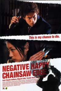 Negative Happy Chain Saw Edge film poster