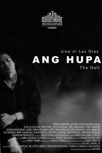 The Halt film poster