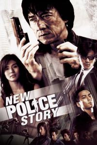 New Police Story film poster
