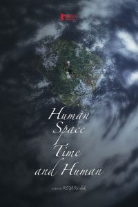 Human, Space, Time and Human film poster