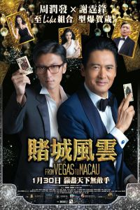 From Vegas to Macau film poster
