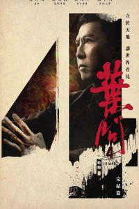 Ip Man 4 film poster