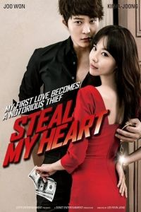 Steal My Heart film poster