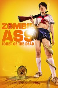 Zombie Ass: Toilet of the Dead film poster