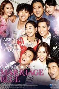 Marriage Blue film poster