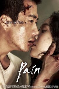 Pained film poster