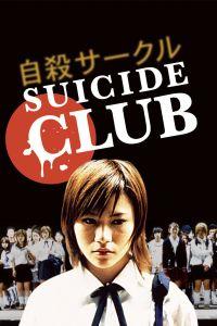 Suicide Club film poster