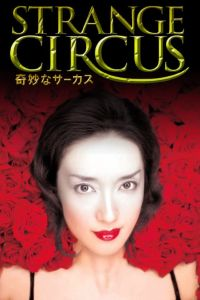 Strange Circus film poster