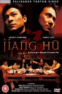 Jiang Hu film poster