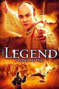 The Legend of Fong Sai Yuk film poster
