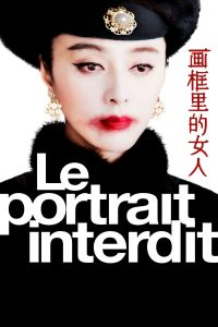 The Lady in the Portrait film poster
