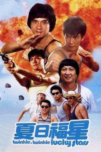 Twinkle, Twinkle, Lucky Stars film poster