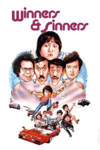 Winners & Sinners film poster