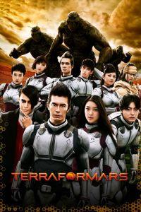 Terra Formars film poster