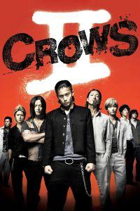 Crows Zero II film poster
