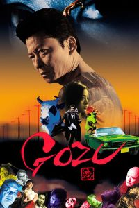 Gozu film poster