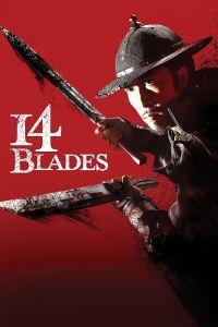 14 Blades film poster
