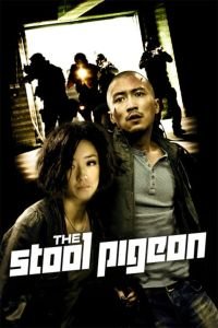 The Stool Pigeon film poster