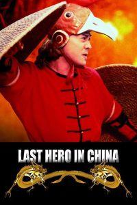 Last Hero in China film poster
