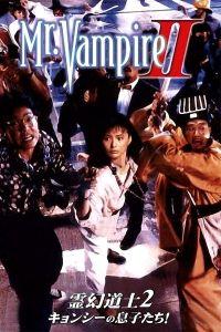 Mr. Vampire 2 film poster