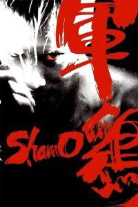Shamo film poster