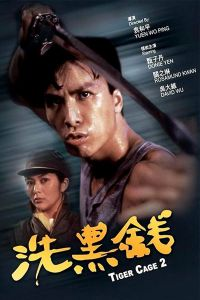 Tiger Cage II film poster