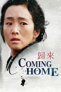 Coming Home film poster
