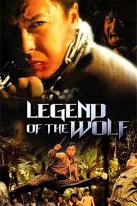Legend of the Wolf film poster
