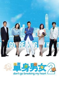 Don't Go Breaking My Heart 2 film poster
