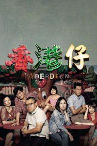 Aberdeen film poster