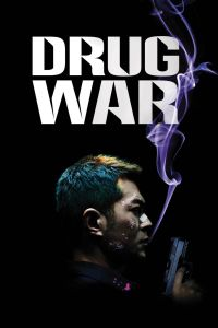 Drug War film poster