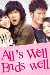 All's Well, Ends Well film poster