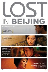 Lost in Beijing film poster