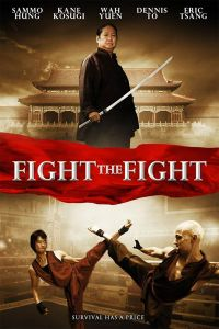 Fight the Fight film poster