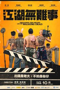 The Gangs, the Oscars, and the Walking Dead film poster