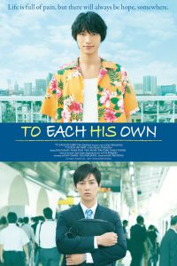 To Each His Own film poster