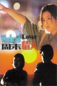 Weekend Lover film poster