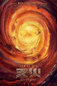 Skyfire film poster