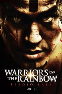Warriors of the Rainbow: Seediq Bale - Part 2: The Rainbow Bridge film poster