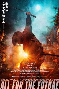 Rurouni Kenshin: The Beginning film poster
