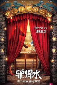 Mr. Donkey film poster