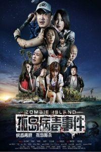 Zombie Island film poster