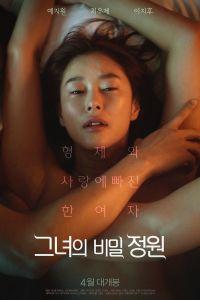 Invitation film poster