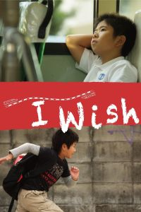 I Wish film poster