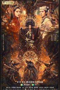 The Enchanting Phantom film poster