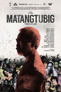 Town in a Lake (Matangtubig) film poster