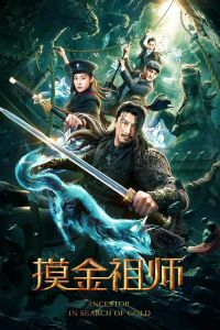 Ancestor in Search of Gold film poster