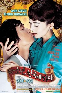 A Boy Who Went to Heaven film poster