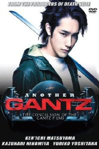 Another Gantz film poster