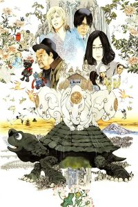 Love & Peace film poster